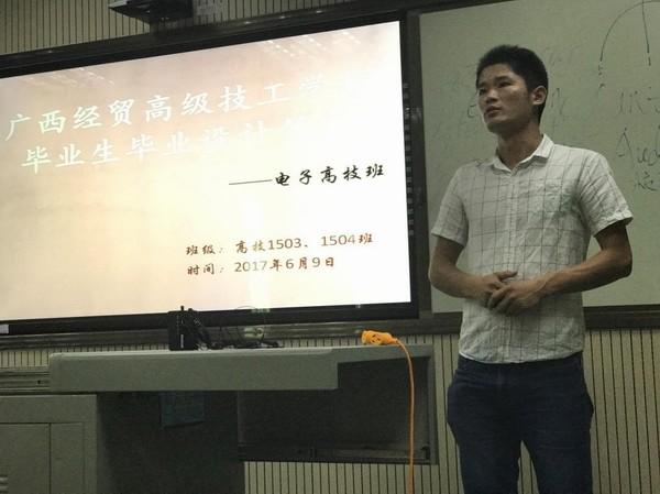 1答辩会由毕业设计指导老师王禄城主持.jpg